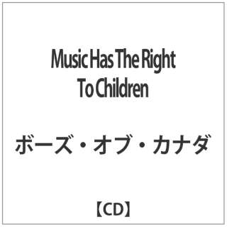ボーズ・オブ・カナダ/Music Has The Right To Children 【CD】