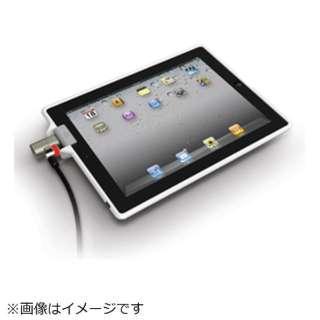 iPad2専用 セキュリティーケース 背面スタンド付き SecureBack Security Case With 2-way Stand 39310