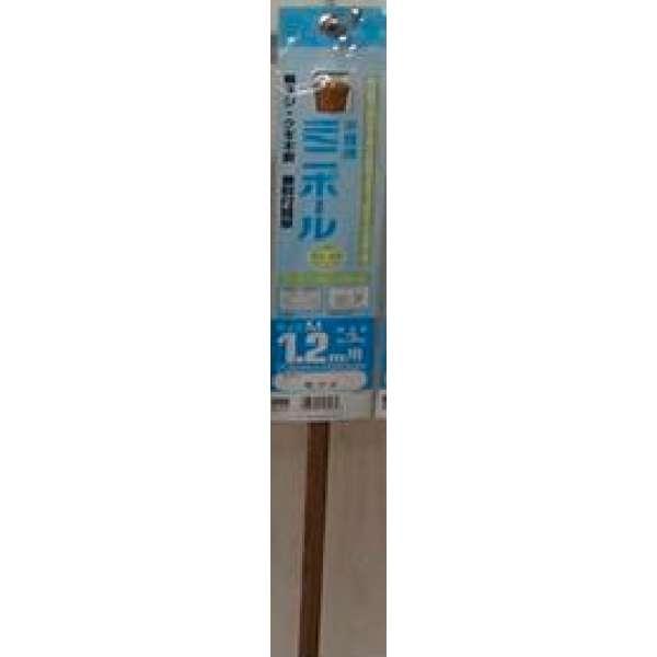 NETSミニポール M(70-120cm) モクメ