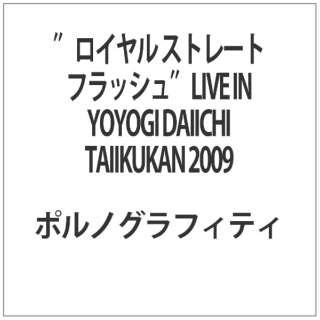 """""""ロイヤル ストレート フラッシュ""""LIVE IN YOYOGI DAIICHI TAIIKUKAN 2009"""
