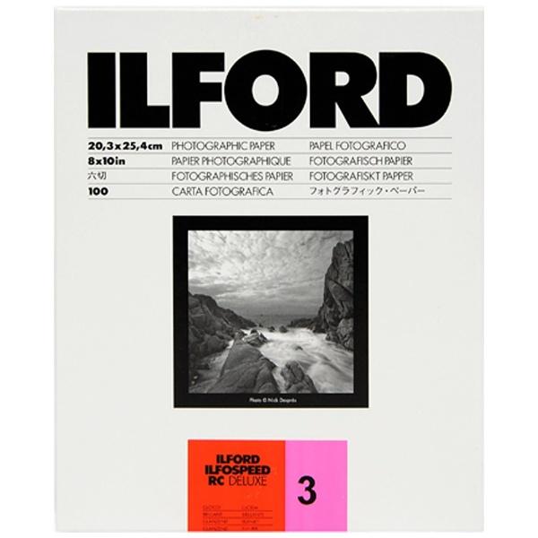 イルフォード IR3号1M 8X10 100枚