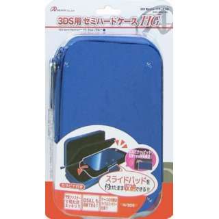 3DS用 セミハードケースHG ブルー ANS-3D021BL 【3DS】