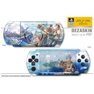 デザスキン 「那由多の軌跡」 FOR PSP-3000 VER. 【PSP】
