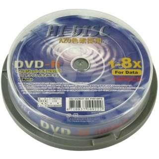 HDDVR478XPW10PS データ用DVD-R Hi-Disc [10枚 /4.7GB /インクジェットプリンター対応]