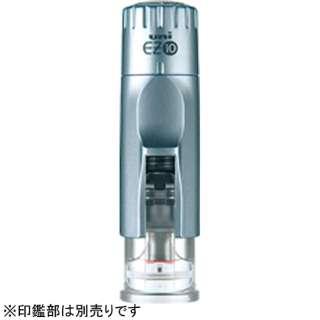 [印鑑] EZ10(イージー・テン) (ホルダーのみ) 水色 HEZ-10H HEZ10H.8