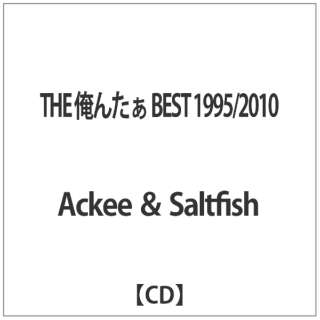Ackee & Saltfish/ THE 俺んたぁ BEST 1995/2010