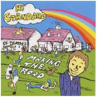 Hi-STANDARD/ メイキング・ザ・ロード 【CD】