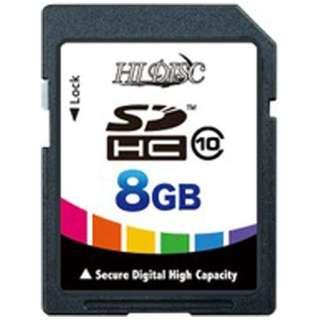 SDHCカード HIDISC HDSDH8GCL10JP [8GB /Class10]