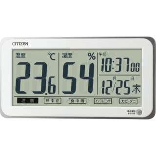 8RD206-A03 高精度センサー付デジタル温湿度計 「ライフナビD206A」 8RD206-A03 CITIZEN(シチズン) 白 [デジタル]