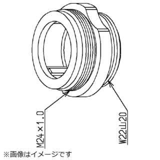 アダプター(内ねじ水栓用、M24×1.0) THYB69