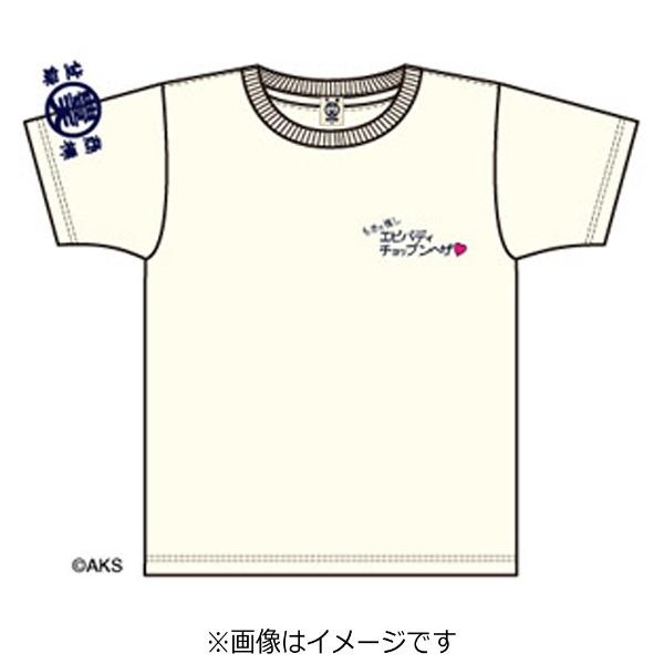 SKE48平松可奈子 言霊Tシャツ第2弾ホワイトLL