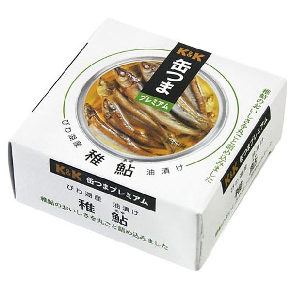 缶つま プレミアム びわ湖産 稚鮎油漬け 80g【おつまみ・食品】