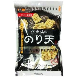 のり天 ブラックペッパー 68g【おつまみ・食品】
