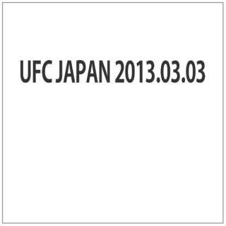 UFC JAPAN 2013.03.03