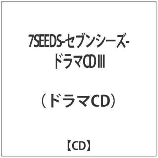 (ドラマCD)/ 7SEEDS-セブンシーズ- ドラマCD III