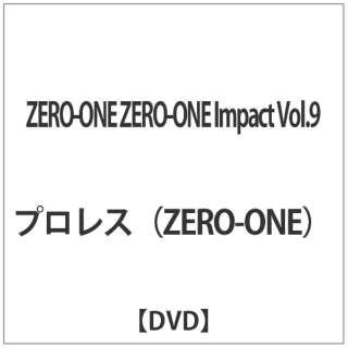 ZERO-ONEIMPACTVOL9 【DVD】