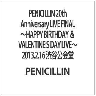 PENICILLIN 20th Anniversary LIVE FINAL ~HAPPY BIRTHDAY & VALENTINE'S DAY LIVE~ 2013.2.16 渋谷公会堂