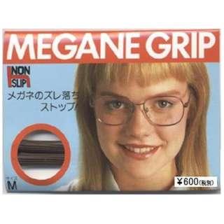 メガネグリップ M(メタル枠用)1組入