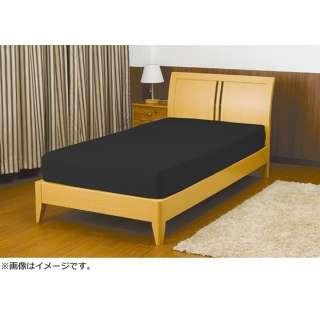 【ボックスシーツ】スーパーフィット MFサイズ(90×190×27cm/ブラック)
