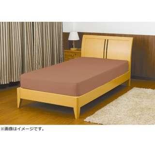【ボックスシーツ】スーパーフィット MFサイズ(90×190×27cm/ブラウン)
