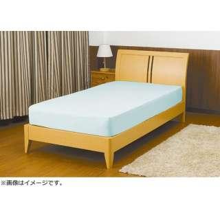 【ボックスシーツ】スーパーフィット LFサイズ(138×190×27cm/ブルー)