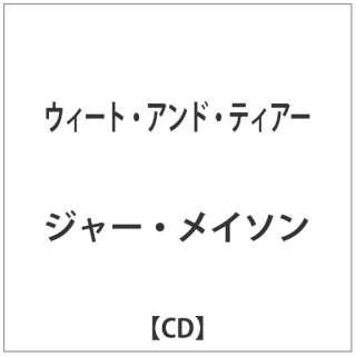 ジャー・メイソン/ウィート・アンド・ティアー 【CD】