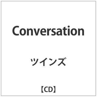 ツインズ/Conversation 【CD】