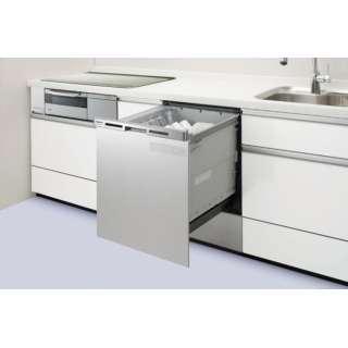NP-45MC6T ビルトイン食器洗い乾燥機 R7シリーズ シルバー [6人用]