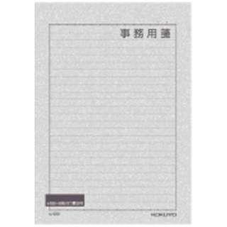 [便箋] 事務用便箋 罫枠付き セミB5横 25行 50枚 ヒ-502
