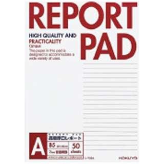 キャンパス レポートパッド 表紙巻き B5 A罫50枚 レ-735A