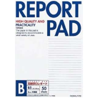 キャンパス レポートパッド 表紙巻き B5 B罫50枚 レ-735B