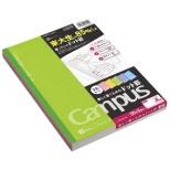 [ノート] キャンパスノート (ドット入り罫線カラー表紙) A罫 30枚×5色パック ノ-3CATNX5