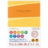 [ノート] エンディングノート (もしもの時に役立つノート) (セミB5・64ページ) LES-E101
