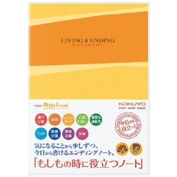 [notebook] ending notebook (notebook helpful in case anything happens) (semi-B5 .64 pages) LES-E101