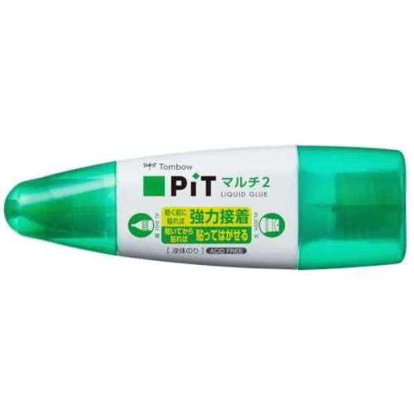 [液体のり] ピットマルチ2 PT-MT