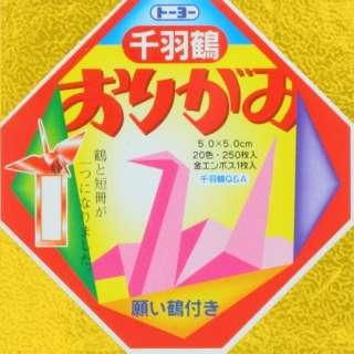 ミニ千羽鶴折り紙 フック