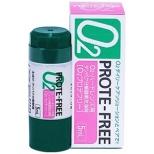【ハード用/タンパク分解】O2プロテフリー(5ml)