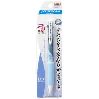 ボールペン ジェット2+1 0.7