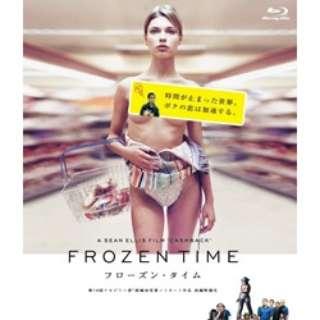 フローズン・タイム FROZEN TIME 【ブルーレイ ソフト】