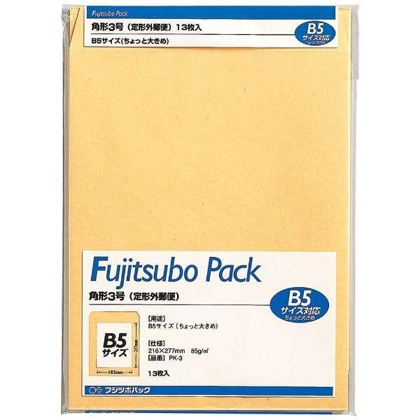 [封筒] クラフト封筒 角形3号 13枚 PK-3
