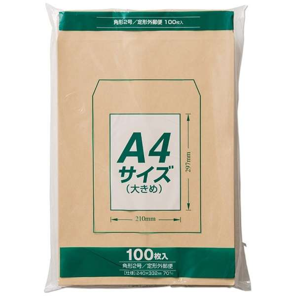 [封筒] クラフト封筒 角形2号 100枚 PK-Z127
