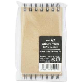 クラフトリングメモA72P