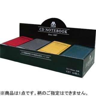 CDノート A7 新 4色取り合わせ CD7