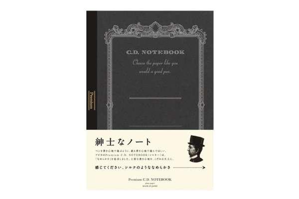 ノートのおすすめ アピカ「Premium C.D. NOTEBOOK(プレミアムCDノート)」(糸綴じ/無地/A4)