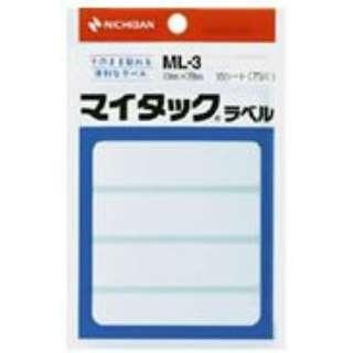 フリーラベル 一般無地 マイタック ML-3 [15シート /5面]