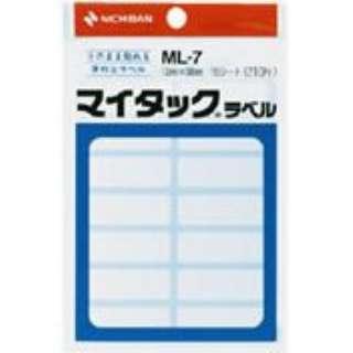 フリーラベル 一般無地 マイタック ML-7 [15シート /14面]