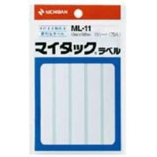 フリーラベル 一般無地 マイタック ML-11 [15シート /5面]