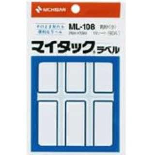 フリーラベル 枠付 マイタック 青枠 ML-108 [15シート /6面]