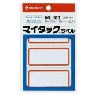 フリーラベル 枠付 マイタック 赤枠 ML-109 [15シート /3面]