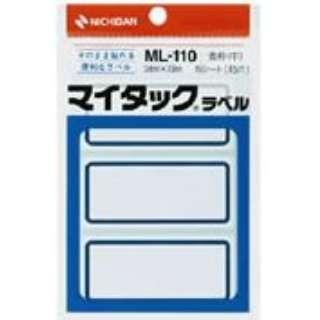 フリーラベル 枠付 マイタック 青枠 ML-110 [15シート /3面]